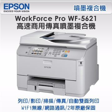 EPSON WorkForce Pro WF-5621 ���t�ӥζǯu�Q���ƦX��